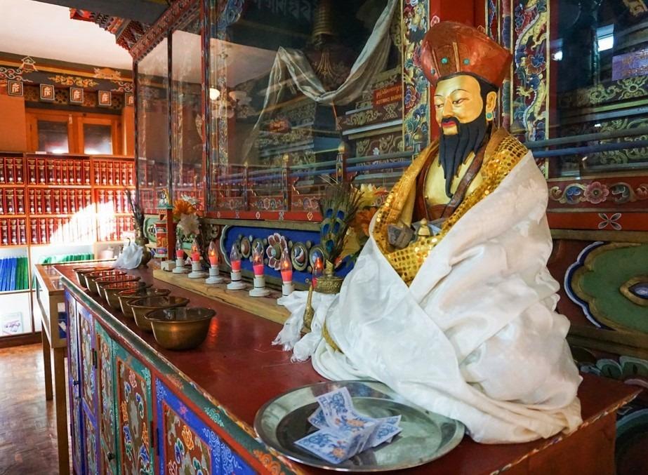 bhutan national library